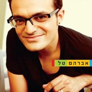 Avraham Tal